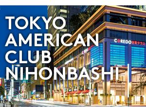Tokyo American Club Nihonbashi