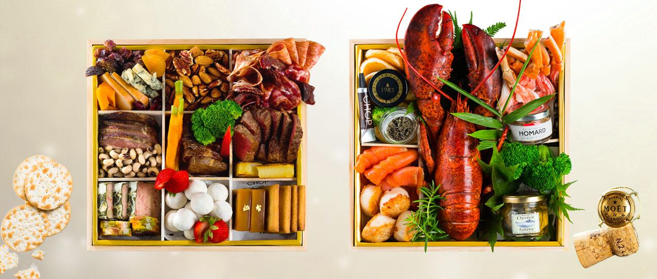 New Year Osechi