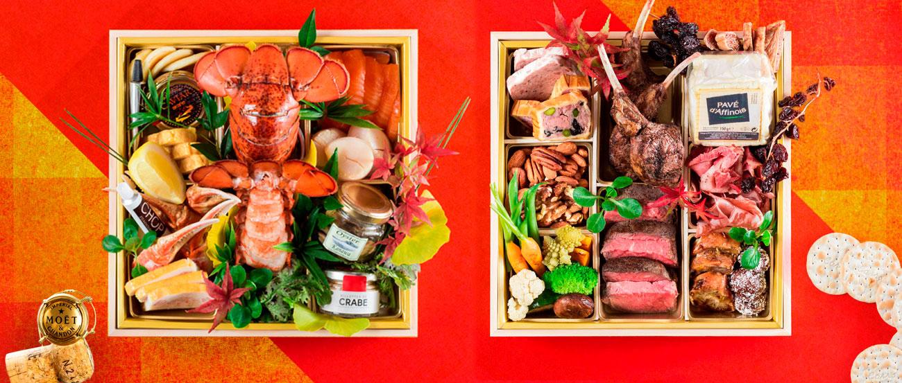 New Year Feast