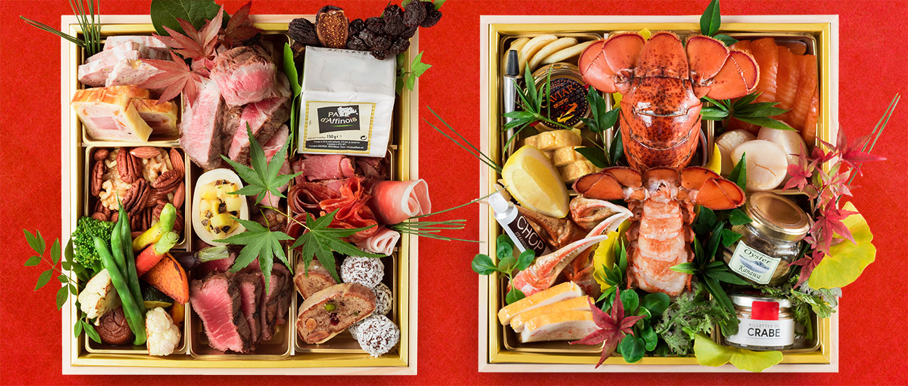 CHOP Steakhouse Osechi