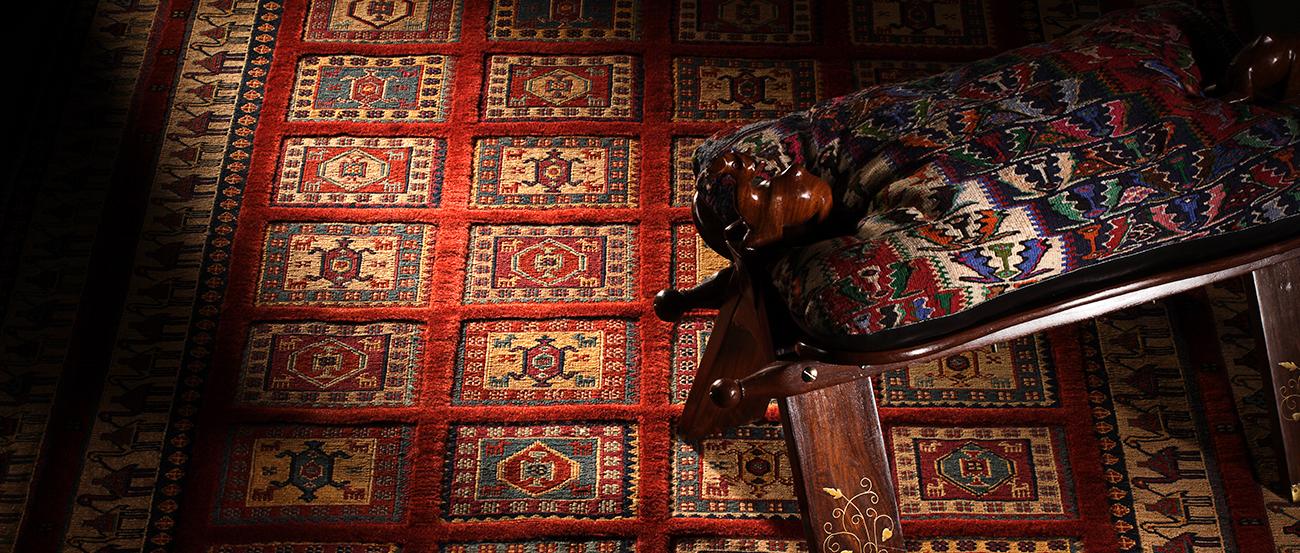 Carpet Auction
