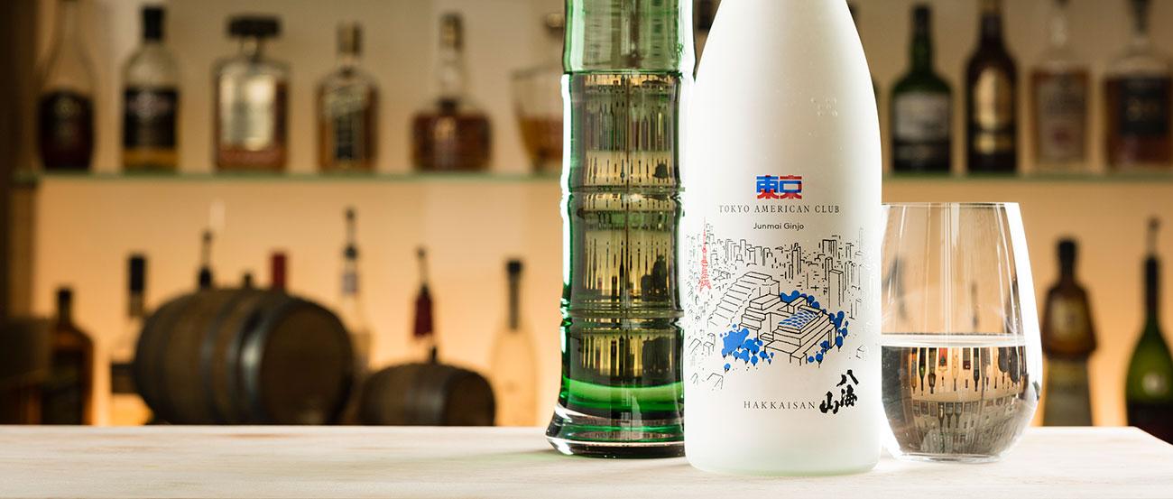 Spring Sake Special