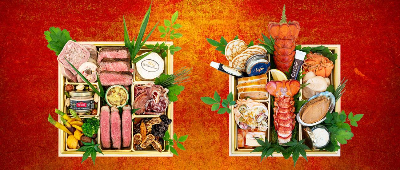 Gourmet New Year