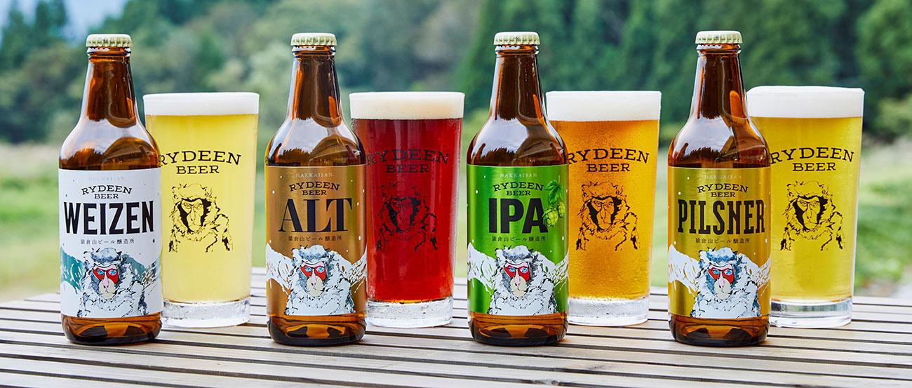 Rydeen Craft Beer