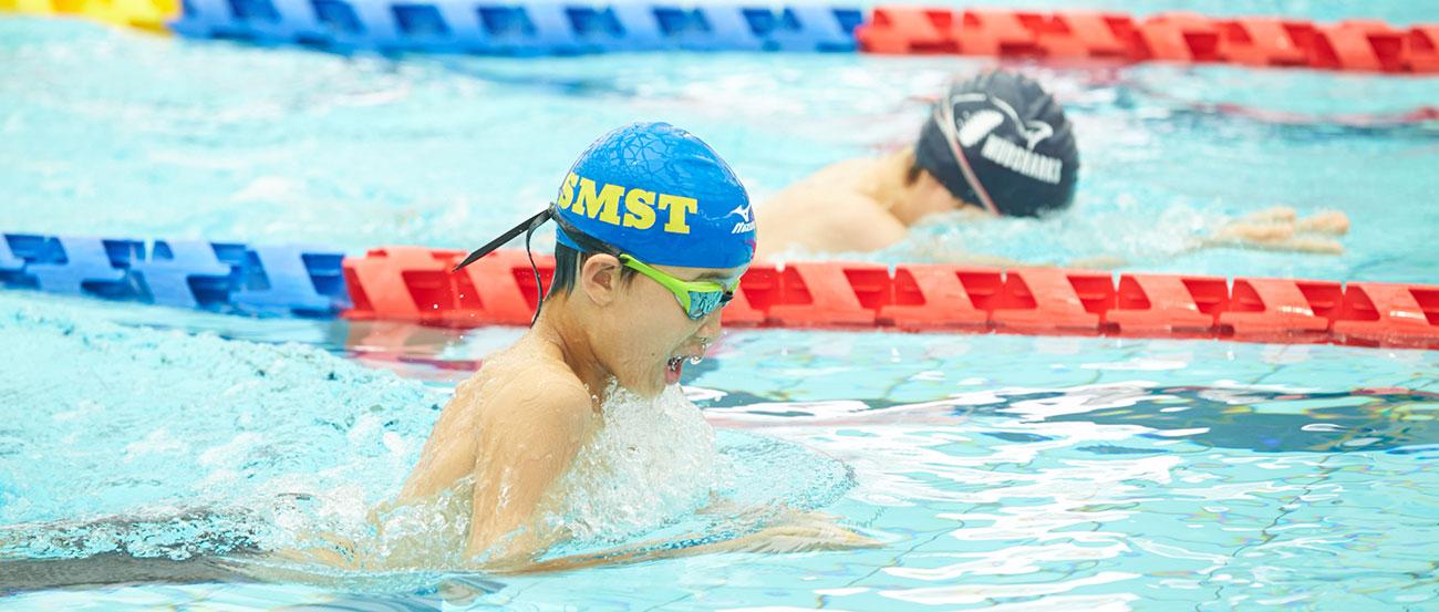 Kids' Swim Lessons