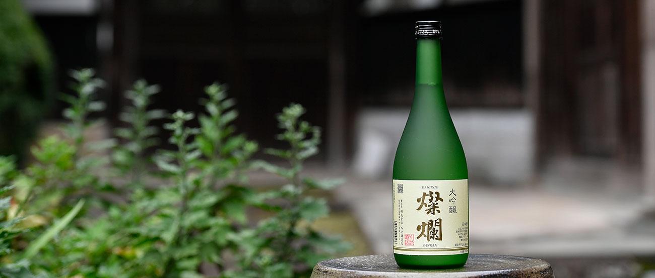 Tochigi Sake Tasting